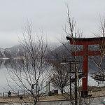 ホテル花庵 〜中禅寺湖ほとりのオシャレ系温泉宿〜