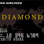 JAL-JMBダイヤモンドのメリットまとめ