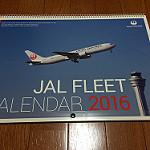 JALカレンダー2016が到着!