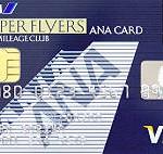 ANA-SFC修行の目的・効率的ルート・費用の考察まとめ