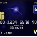 ANA陸マイラーが持つべき高還元率クレジットカード2
