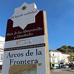 スペイン旅行記 第13話 セビーリャ発のアルコス・デ・ラ・フロンテーラ着